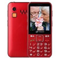 礼品卡 K-Touch/天语L580 直板超长待机老年机大字大声老人手机