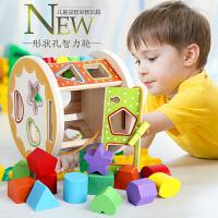 婴儿童早教玩具一岁半宝宝积木1-2-3岁形状配对男女孩子早教