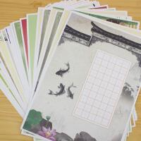 A4田字格书法纸中小学生硬笔书法比赛专用纸钢笔作品纸写古诗