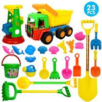 儿童沙滩玩具铲套装桶男女孩宝宝玩挖沙子沙漏决明子婴儿洗澡工具