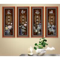 立体梅兰竹菊玉雕画 玄关竖版浮雕装饰画 新中式客厅挂画 48*110 20mm