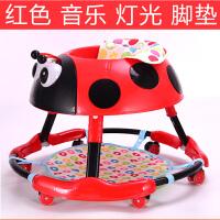 创意新款童车学步车婴儿幼儿儿童防侧翻6-18个月多功能可折叠带音乐灯光手推车 +脚垫