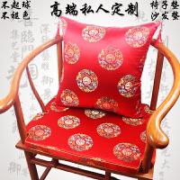仿古典红木椅子坐垫实木中式家具座垫官帽圈椅加厚海绵定做抱枕