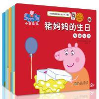 小猪佩奇 书主题绘本故事全套5册儿童0-3-4-6周岁好习惯培养启蒙早教 小猪佩琪幼儿读物粉红猪小妹peppa pig