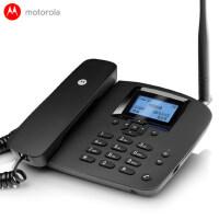 摩托罗拉FW200L无线座机 无线固话 插卡电话机 插移动联通手机卡