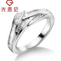 先恩尼钻石男戒 白18K金婚戒 群镶钻石戒指 男士戒指 王子皇冠 男款结婚戒指 ZJ279