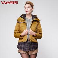 鸭鸭(YAYA)2018羽绒服短款羽绒服女绒常规羽绒服B-269
