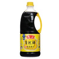 鲁花自然鲜酱香酱油 1L 非转基因 厨房 调料 调味品