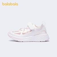 【3件5折价:120】巴拉巴拉官方童鞋儿童运动鞋女中童舒适清爽夏季时尚潮鞋