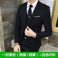 西装套装男士修身三件套商务休闲伴郎西服男职业正装外套新郎结婚 +白色