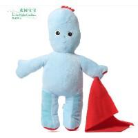 依古比古 花园宝宝毛绒玩具套装 儿童宝宝生日礼物 可爱公仔玩偶