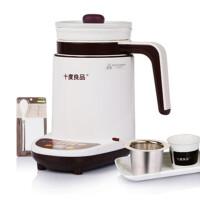 养生壶电热养生杯定时预约电热水杯陶瓷电热杯电炖煮粥杯