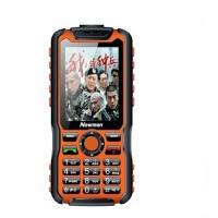 纽曼(Newman)L9移动联通版2G 三防老人手机双卡版 移动联通三防手机