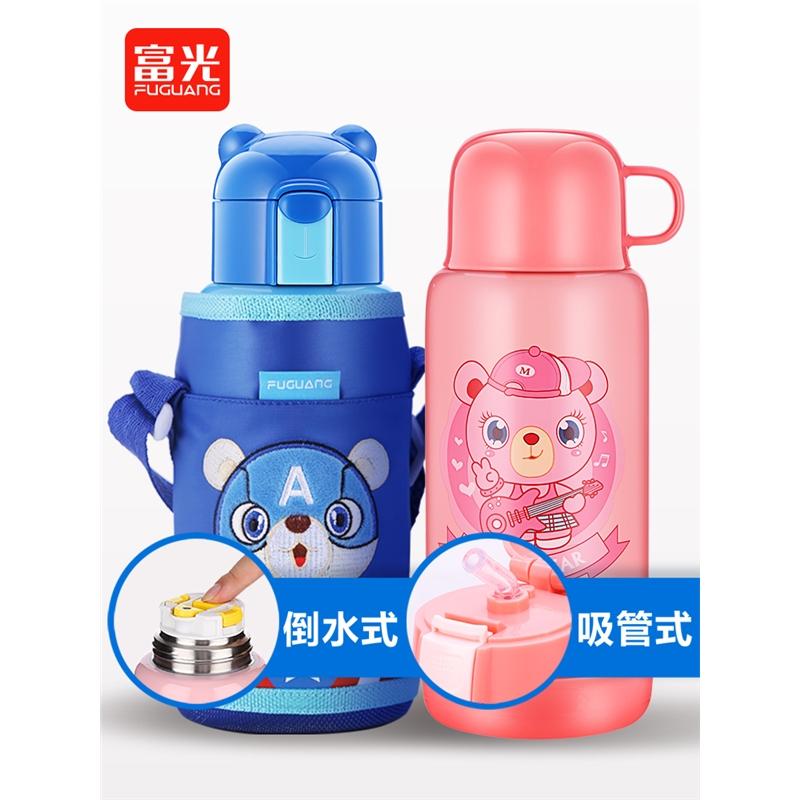 幼儿园学生水壶 儿童保温杯带吸管两用婴儿吸管杯宝宝水杯