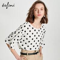 伊芙丽夏季新款韩版中袖上衣圆领气质复古波点遮肚子雪纺衫女