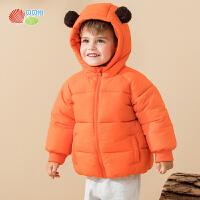 贝贝怡男女宝宝夹棉外套新款儿童可爱连帽加厚保暖外出棉服194S2262