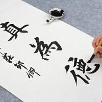 欧颜柳赵楷书用笔中楷狼羊兼毫毛笔套装初学学生书法用品