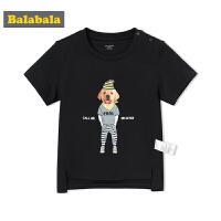 【每满200减100】巴拉巴拉童装男童T恤短袖小童宝宝儿童夏装 2018新款圆领体恤纯棉