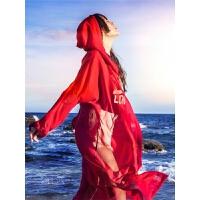 连帽防晒衣女中长款防晒衫薄外搭海边沙滩夏外套雪纺