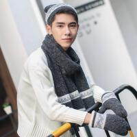 礼盒装韩版学生秋冬针织保暖三件套男士帽子围巾手套一体套装毛线