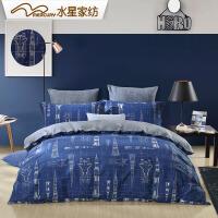 水星家纺男生被套四件套卡通图案纯棉床上用品太空梦想