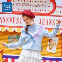 [秒杀价:79元,新年不打烊,仅限1.22-31]真维斯圆领毛衣女 2019秋装新款 女装甜美套头撞色镂空宽松针织衫