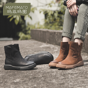 玛菲玛图平底马丁靴厚底女短靴单靴子女文艺时尚短筒靴潮大码马丁靴M1981009T17