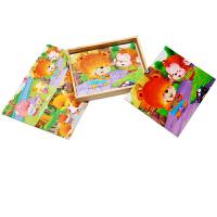 16-20片幼儿童拼图 宝宝 积木质益智力玩具2-3-4-5-6-7周岁幼儿园