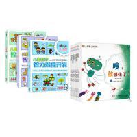 快乐小数学来了绘本全套20册 3-6岁韩国儿童趣味蒙氏逻辑思维训练 幼儿园中班故事中的数学书 幼儿启蒙4-5岁阶梯教材