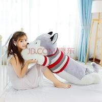【新品】哈士奇公仔布娃娃可爱二哈毛绒玩具狗狗熊女孩睡觉抱枕长条枕玩偶