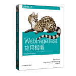 【正版新书直发】WebPageTest应用指南[美] 瑞克威斯科米(Rick Viscomi),[美]安迪戴维斯(An