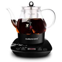 全自动保温蒸汽玻璃黑茶煮茶器电热迷你办公室养生壶煮茶壶