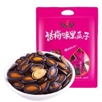【满减】正林 黑瓜子西瓜子(话梅味)228g/袋