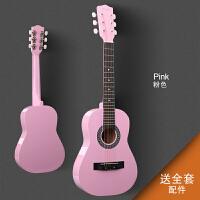 30寸新手吉他初学木吉他 男女通用民谣吉他 六弦小吉他 30寸粉色送全套