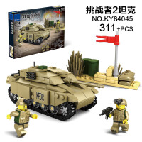 军事拼装积木人仔4合1猛犸坦克模型男孩益智玩具6-8-10岁