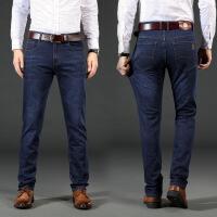 牛仔裤男冬款加厚款修身直筒弹力青年男士商务休闲深蓝长裤