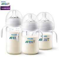 宝宝塑料宽口径胀气 婴儿PA非PPSU奶瓶
