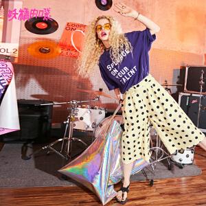 妖精的口袋2018新款层次纯棉气质波点小心机时髦套装裤子女