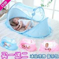 婴儿蚊帐罩宝宝蒙古包免安装可折叠支架有底婴童床蚊帐罩0-3岁 蚊帐蓝色+垫被 送凉席凉枕音乐包