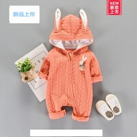 婴儿连体衣春秋款新生儿3-6-12个月春爬服男女宝宝哈衣服外出服