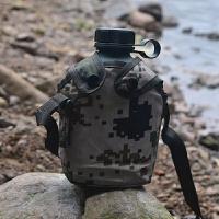 运动水壶户外野营大容量便携铝制行军战术水壶扁水壶1L旅行水杯