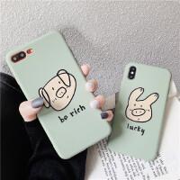 苹果iphonex6s手机壳78plus硅胶可爱小猪xr/max6plus女款软壳
