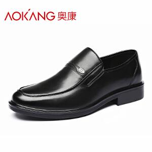 奥康男鞋春季新款商务男士正装皮鞋男真皮套脚男单鞋