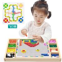 儿童蘑菇钉组合积木质拼插拼图男女孩宝宝玩具2-3周岁3-7岁