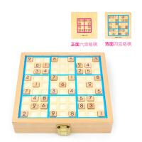 木质数独棋九宫格玩具 4/6/9宫格三合一数独成人智力亲子桌面玩具