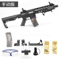 洛臣鲨鱼嘴AR-15水珠蛋下供弹电动连户外真人CS对战枪儿童玩具儿童节礼物