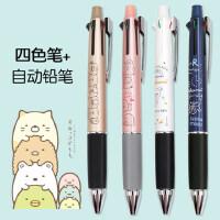 日本三菱UNI多色笔JETSTREAM MSXE5-1000多功能按动式彩色笔四色圆珠笔+铅笔原子笔金属感
