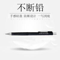 樱花自动铅笔不断铅0.3/0.5/0.7/0.9mm活动漫画手绘绘图铅笔