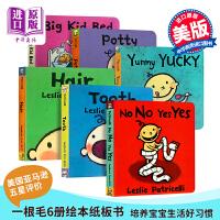 【中商原版】一毛小孩生活习惯丛书6册 Leslie Patricelli 低幼启蒙 纸板书 行为习惯培养 0~3岁 英文