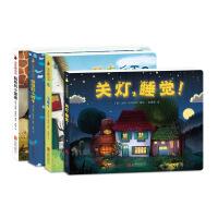 宝贝响当当(尚童童书出品,1~3岁幼幼纸板图画书,礼盒装,全套共4册 1张好玩儿的益智拼图七巧板。精选世界优秀婴幼图画